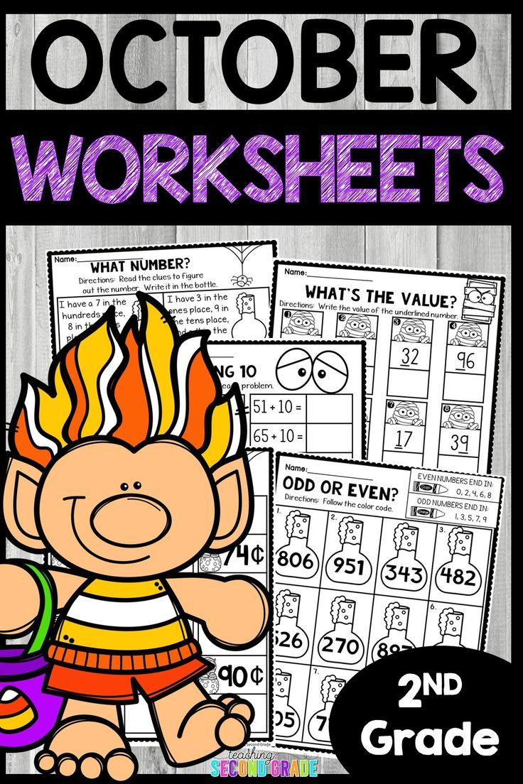 October Math Worksheets 2nd Grade Use These Printable Worksheets To Help Add Rigor To Your Daily Math Practic Halloween Math Worksheets Halloween Math Math