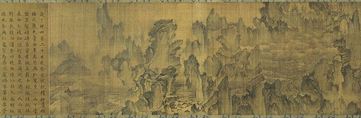 """A famous Korean landscape painting,  """"Sleepwalking Around the Peach Garden""""— translated from Mongyudowondo— that was painted in the fourteenth century Choson Dynasty."""