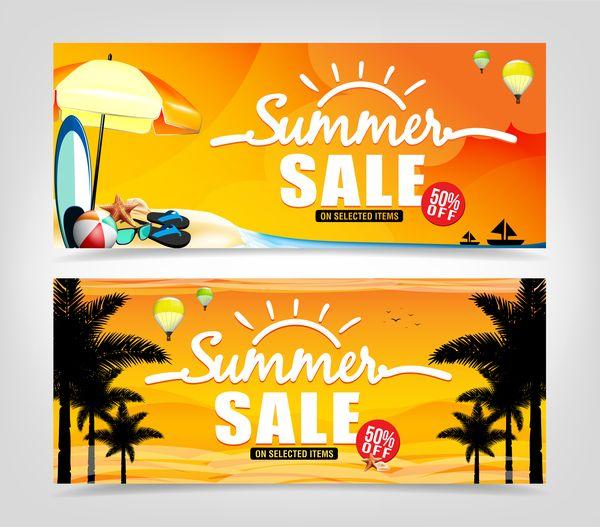 Kostenlose Eps Datei Sommer Sale Banner Vorlage Vektoren 01 Herunterladen Name Sommer Sale Banner Vorlage Vektore Summer Sale Banner Summer Banner Sale Banner