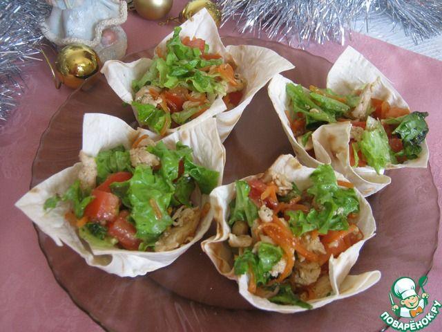 Куриный салат в корзинках из лаваша ингредиенты