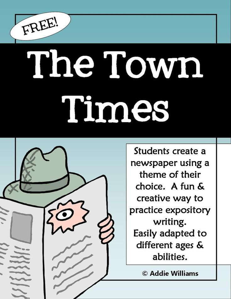 Student expository essays