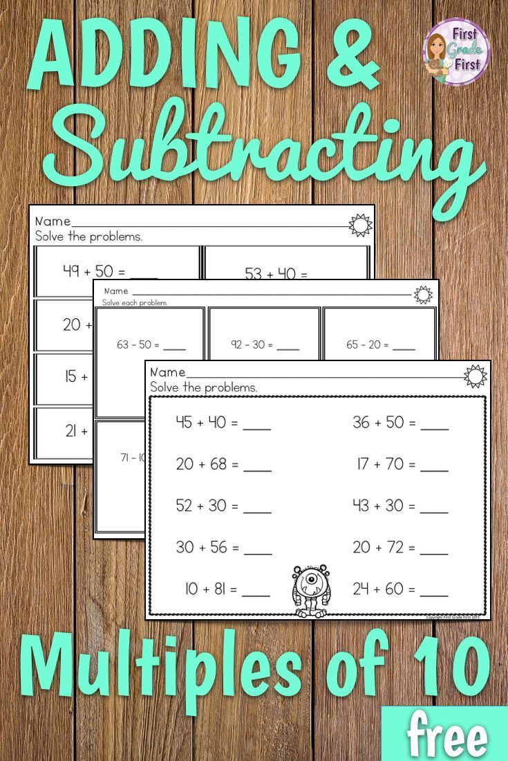 Adding And Subtracting Multiples Of 10 Adding And Subtracting Fun Math Worksheets First Grade Freebies Addition multiples of worksheet