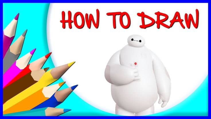 How to Draw Baymax | Drawing Time Lapse | 853672 HTD