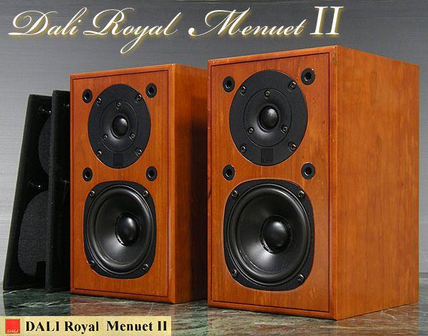 DALI Royal MenuetII