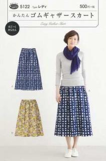 大人の女性に似合う絶妙なボリュームのシンプルなスカート。 ウエストは初心者さんでもすご~く簡単に作れるゴム仕様。 合わせるアイテムを選ばない、ロング丈とひざ丈の着丈2種。「かんたんゴムギャザースカート(型紙)」- そーいんぐ・すていしょん コミニカ