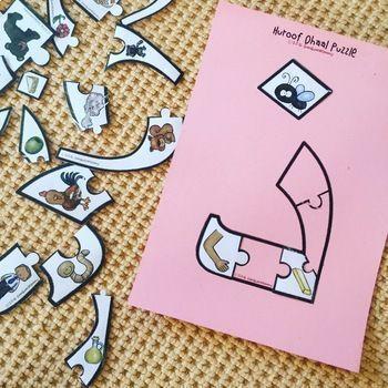 Arabic Alphabet Letter Puzzles | Arabe | Arabic alphabet ...