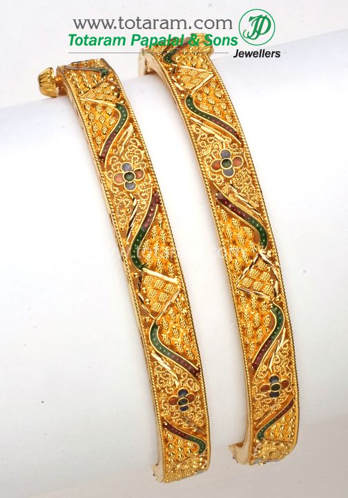 22K Fine Gold Kada - Set of 2 (1 Pair).