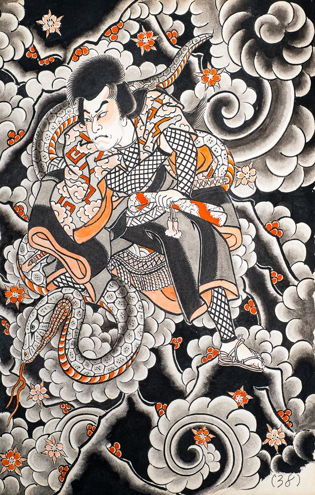 1000 ideas about japanese tattoo art on pinterest grey tattoo tattoo designs and japanese. Black Bedroom Furniture Sets. Home Design Ideas