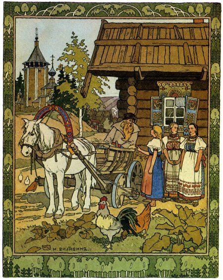 1900-finist