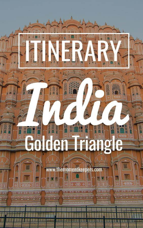 Sample 6 Day Itinerary to Agra, Jaipur, Delhi (India Golden Triangle)