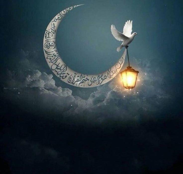Открытки для мусульман с пожеланиями доброй ночи
