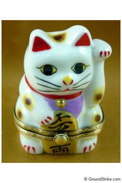 Happy Cat ~ Rochard Limoges Box