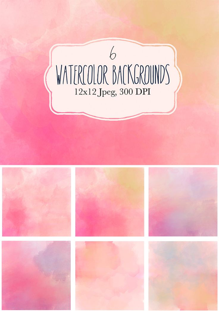 The Little Cloud- pink watercolor backgrounds