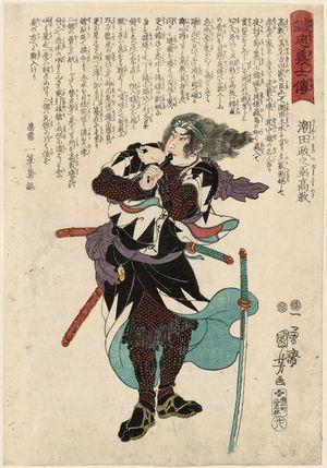 歌川国芳: No. 28, Ushioda Masanojô Takanori, from the series Stories of the True Loyalty of the Faithful Samurai (Seichû gishi den) - ボストン美術館
