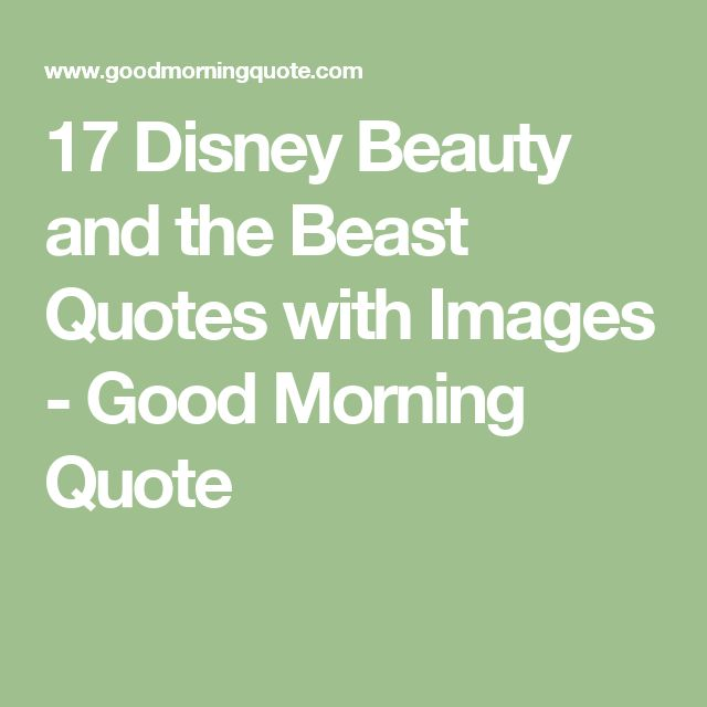 Sweet Quotes For A Special Someone: 17 Best Morning Quotes Images On Pinterest