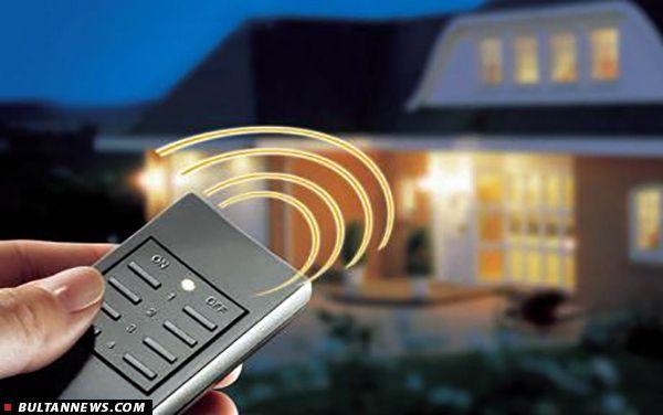 کنترل از راه دور منزل هوشمند سازی میرای