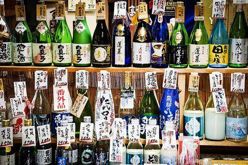 お酒 ::: sake