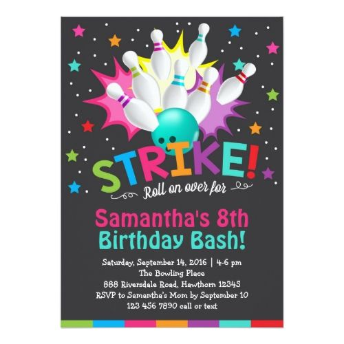 Bowling Birthday Party Invitations bowling invitation, bowling birthday invite