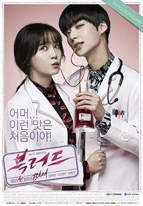 Sinopsis Drama Korea Blood