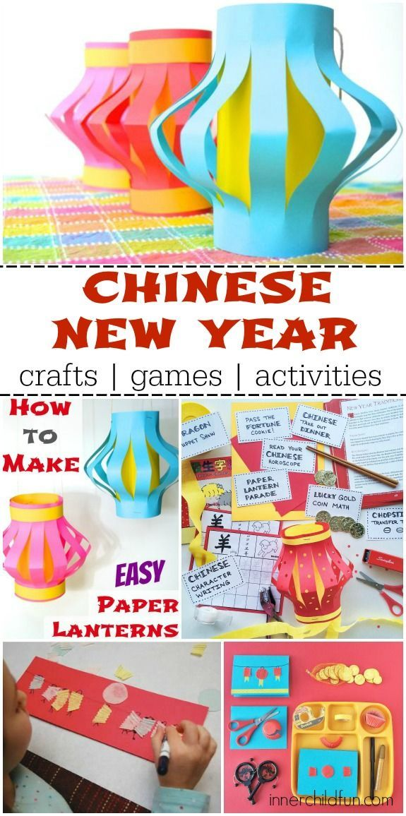 85 best Chinese New Year images on Pinterest | Asia, Chinese culture ...