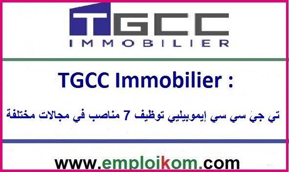 Tgcc Immobilier Recrute 7 Profils Rh Ingenieurs Comptable Juriste Hse Infirmier Et Assistante Tech Company Logos Company Logo Ibm Logo