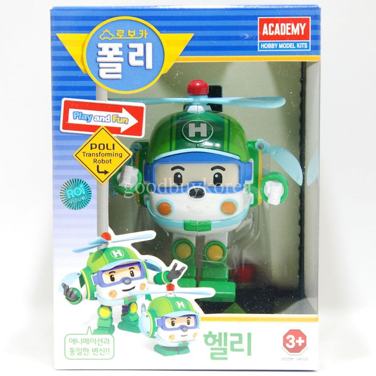 17 best images about robocar poly on pinterest baby toys cartoon and tvs - Robocar poli heli ...