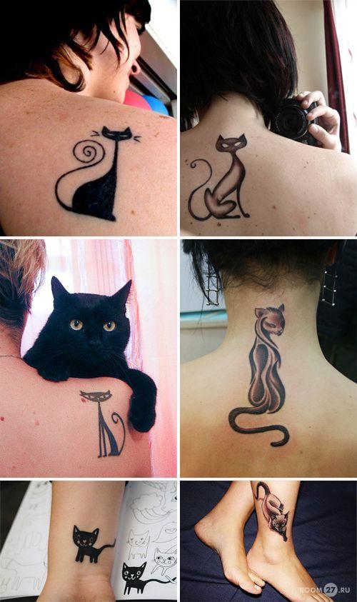 Картинки по запросу черная кошка на голове рыжей ведьмы  картинка
