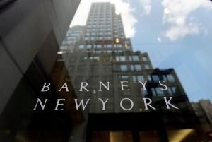 7 Not-To-Miss NYC Department Stores: Barney's New York