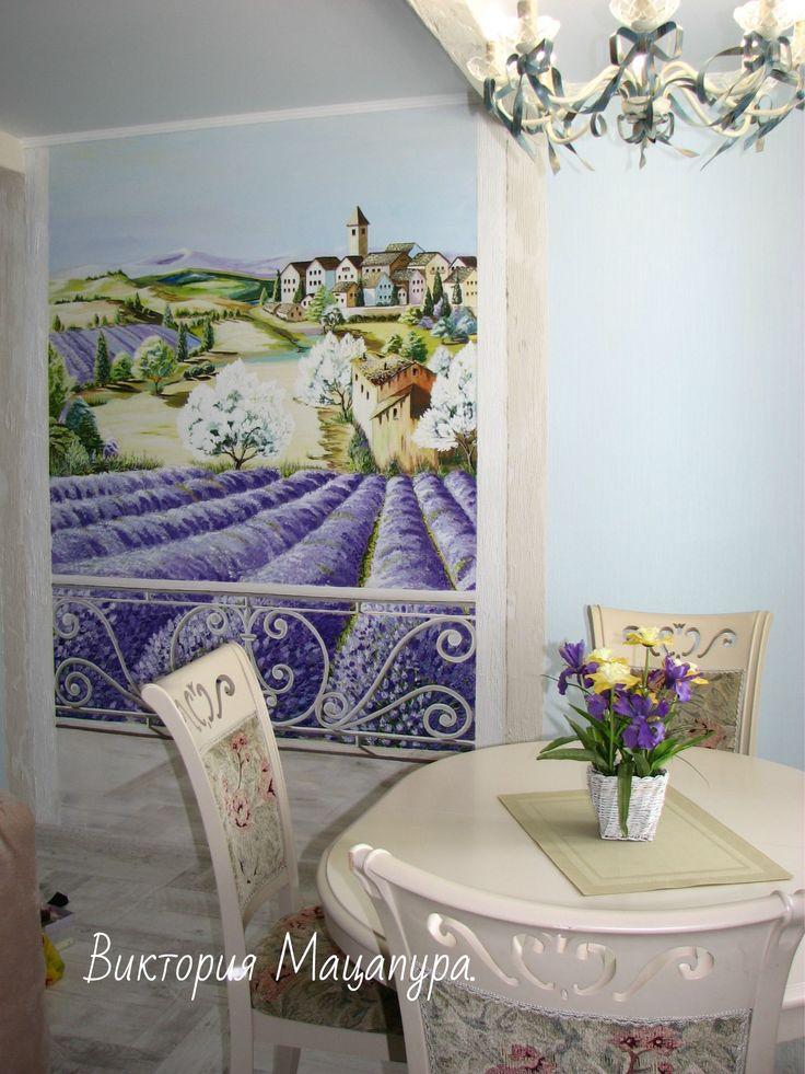 Роспись стены в квартире. Столовая в стиле Прованс.
