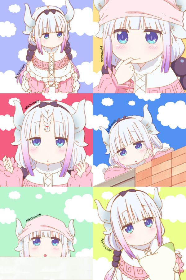 Kanna Kamui - Kobayashi-san [Download DESC] by NekoHanaPS