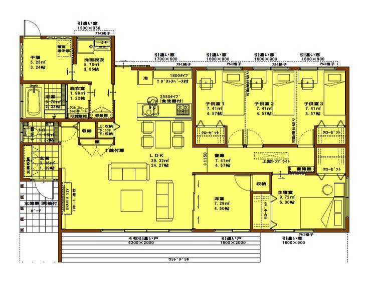 平屋 Asian | 沖縄の新築注文住宅 サイアスホームのウェブサイト『無添加住宅』「自然素材」