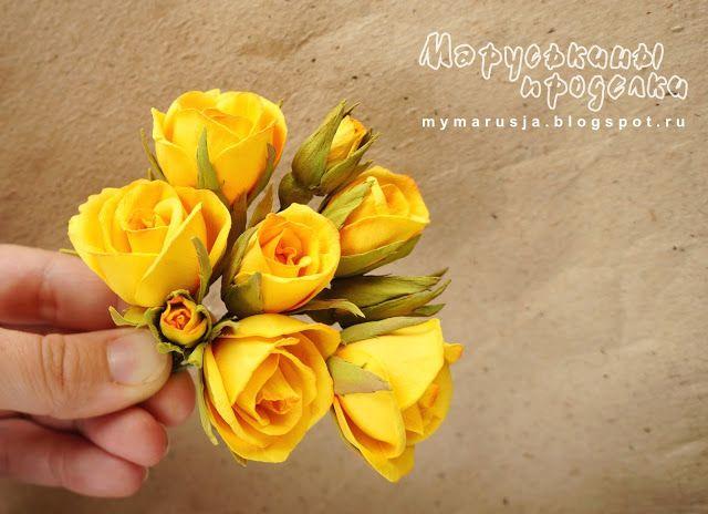 букетик чайных роз из фоамирана