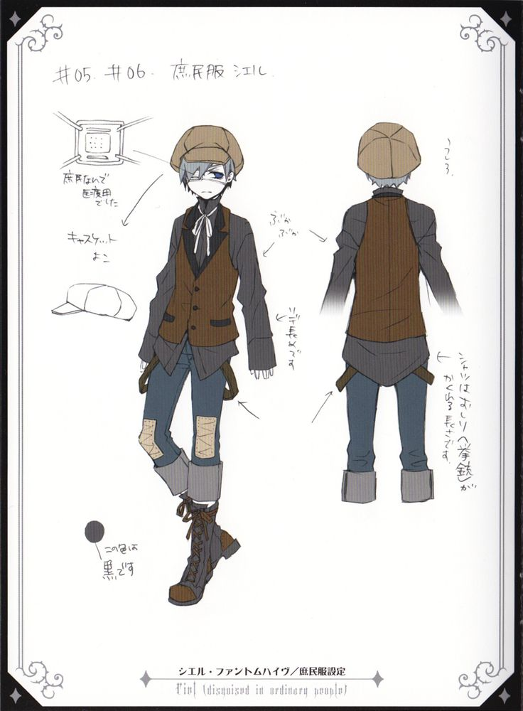 Super simple too it may end up being for my ciel but i also want to branch into cosplaying him as well