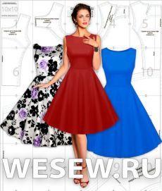Готовая выкройка платья в стиле 50-х Обхват груди 80-84-88-92 см