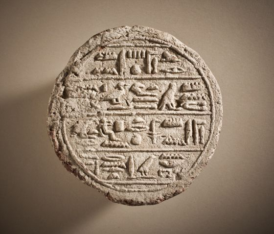 Tutankhamun's tomb (innermost coffin and death mask)