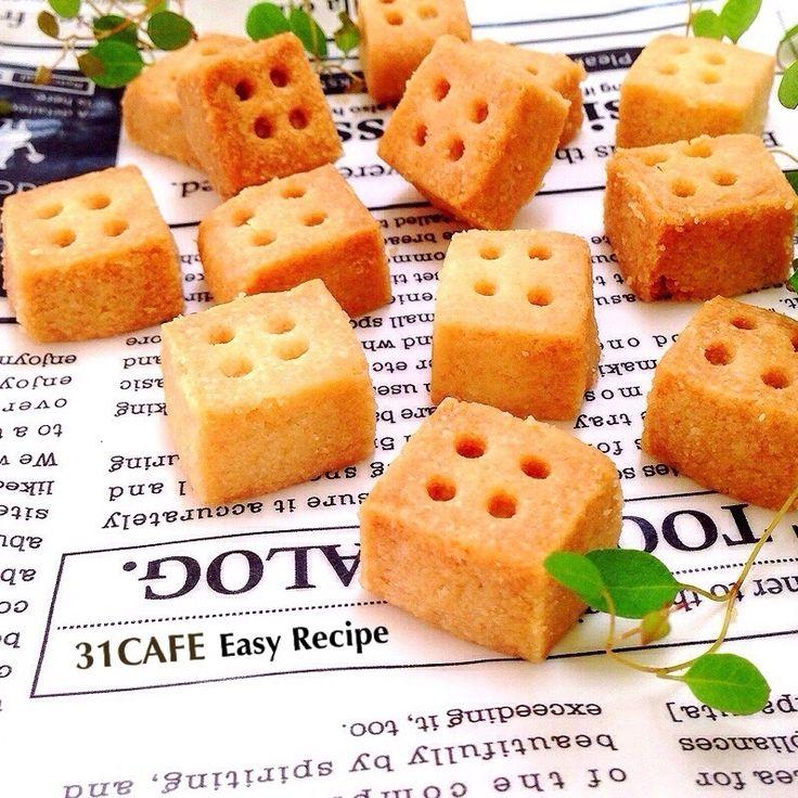 ある材料で今すぐ作れるサクサクホロホロのキューブクッキー♡    卵もバターも使わずに少量のサラダ油で仕上げたお手軽&節約レシピです♫サラダ油と砂糖は極力減らしましたよ♩            作り方は超簡単(*´艸`)♡    難しい成型