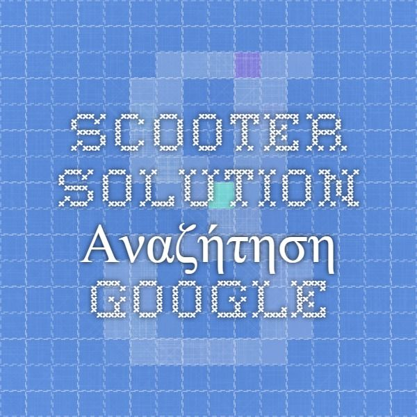 scooter solution - Αναζήτηση Google