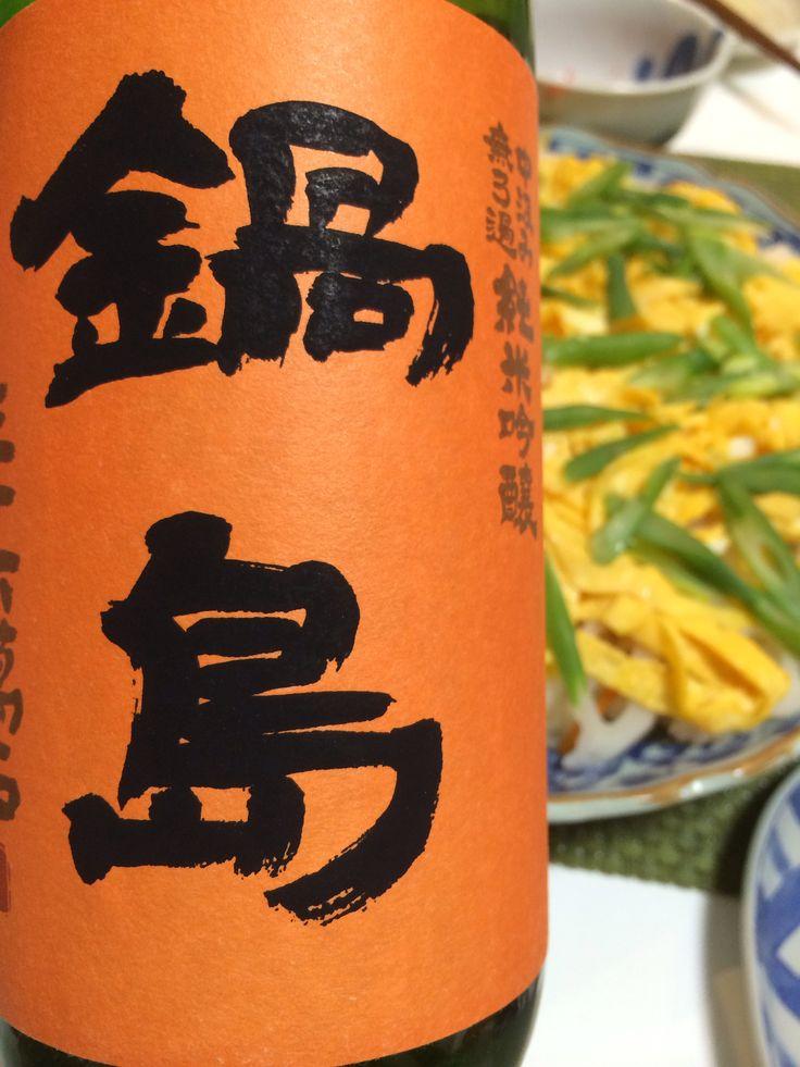 鍋島 純米吟醸 五百万石 中汲み無ろ過生