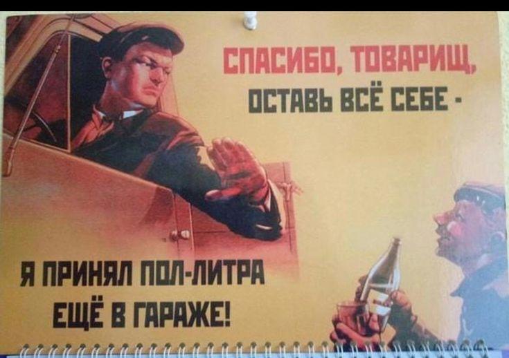 Пин от пользователя Mikhail CHE на доске Юмор   Плакат ...