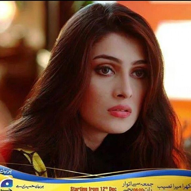 💞After so many projects Ayeza is again coming back with a completely different avatar !! wait is over Bikhra Mera NaseebStarting from 12th December at 8pm Friday - Sunday on Geo-tv💞
