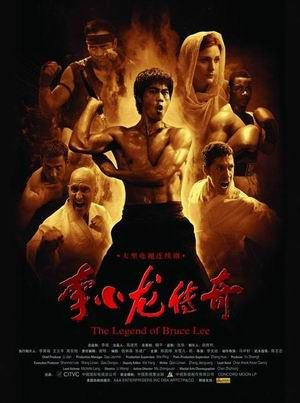 The Legend of Bruce Lee - Wikipedia