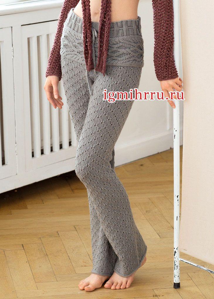 Светло-серые брюки с рельефной кокеткой. Вязание спицами В холодную погоду дома вам будет тепло и уютно в вязаных, слегка расклешенных брюках со связанной поперек кокеткой с «косами», на поясе-резинке с регулируемой шириной