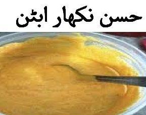 Ubtan Recipe For Fair And Glowing Skin in Urdu