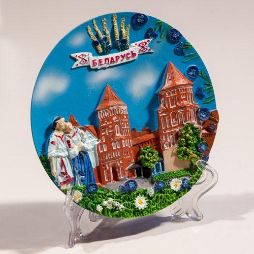 Souvenir Plate: Belarus. Mir Castle Complex and Belarusian Centaureas (Diameter 15 cm)