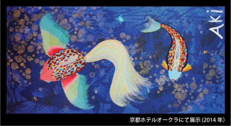 AKI公式サイト(東京都出身アーティスト)-LIFE STAGE(ライフステージ)-