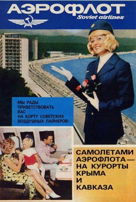 Vintage Aeroflot print