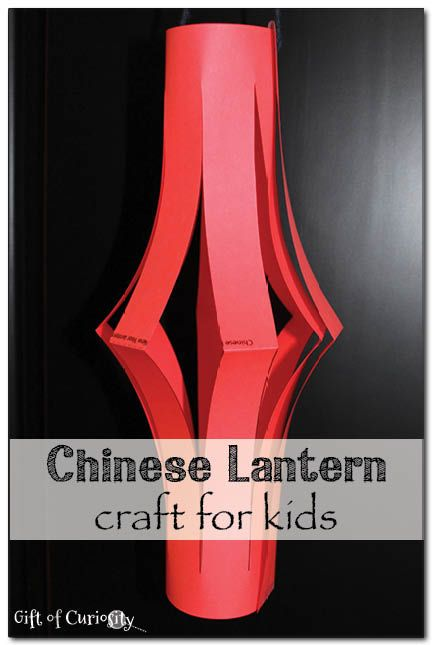 Free printable Chinese lantern craft for kids to ring in #ChineseNewYear - Gift of Curiosity