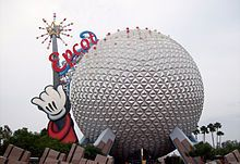Spaceship Earth with the Mickey Mouse wand, added in 2000 and removed in 2007.