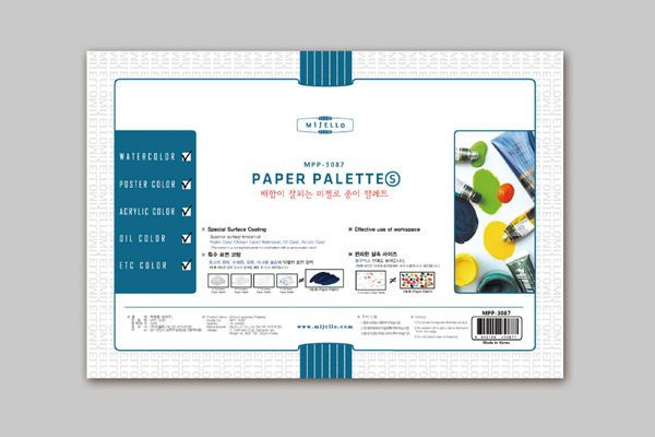 Paper Palette Small 30 Sheets Mijello 255x175 MPP-3087 #Mijello