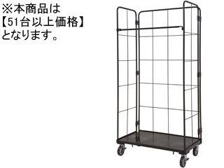 【代引不可】【51台以上単価】MRE-1 ロールボックスパレット E台車(陳列棚)